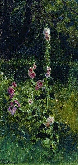 Мальвы. 1880. Илья Ефимович Репин