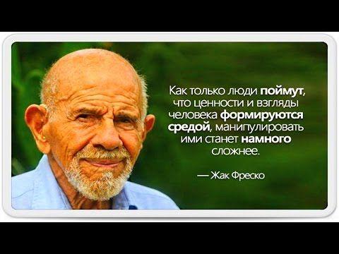Через три года в Украине не должно быть очередей в детсады, - Гройсман - Цензор.НЕТ 7915
