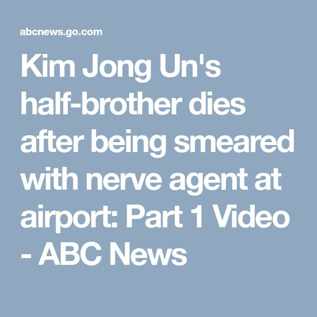 Kim Jong Un's half-brother dies after being smeared with nerve agent at airport: Part 1 Video - ABC News