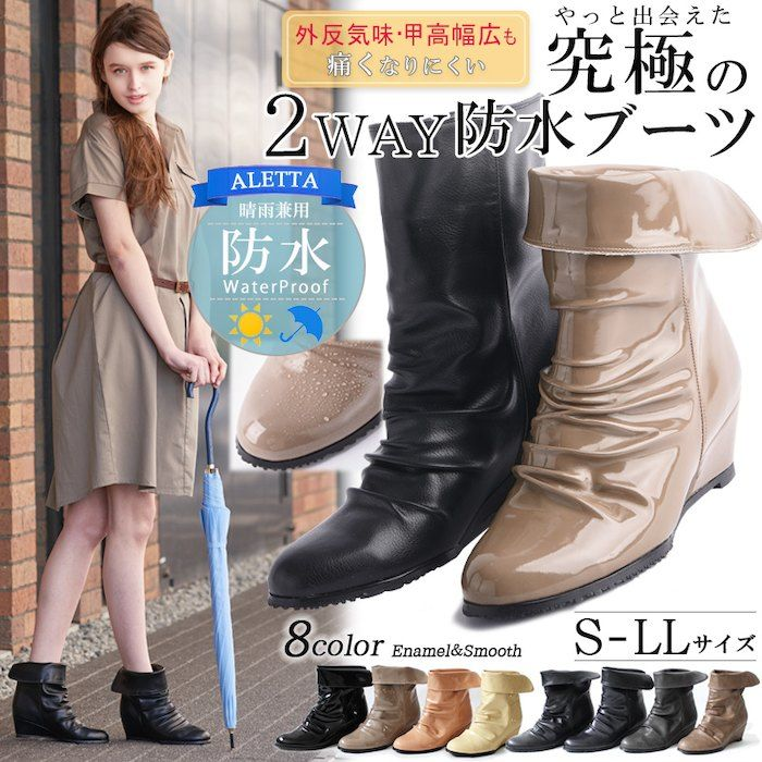 【レインブーツ】防水長靴●防水・防滑・抗菌・防臭