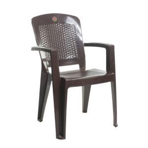 Cello Laurel Arm Chair (Set of 2)