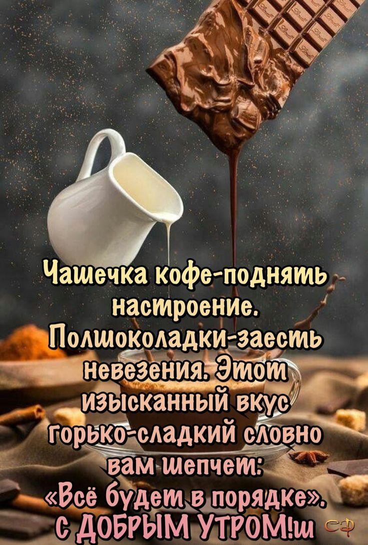 приобрести рисунки для поднятия настроения утро кофе розовые дейции
