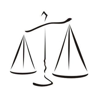 Correntes de Harmonia: Conversas Privadas com... A Justiça