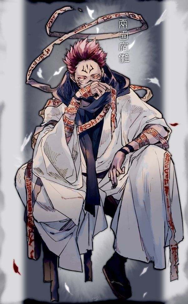Sukuna Ryomen In 2021 Jujutsu Anime Guys Manga