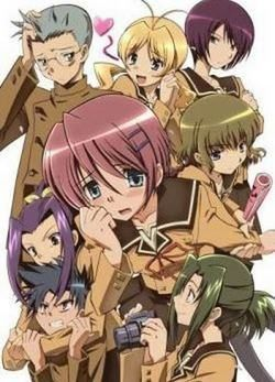Hitohira VOSTFR Animes-Mangas-DDL    https://animes-mangas-ddl.net/hitohira-vostfr/