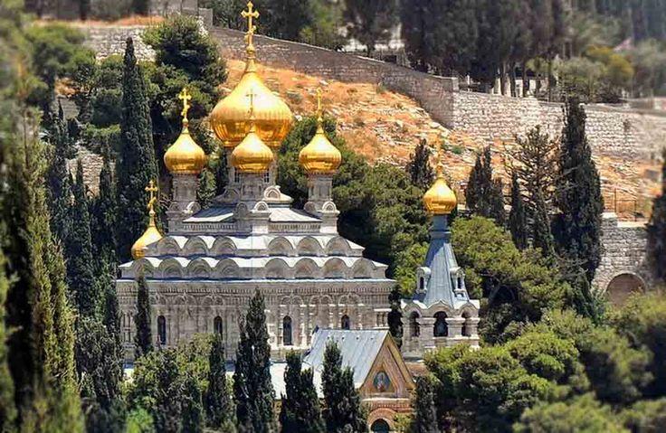 Иерусалим Церковь Святой Марии Магдали́ны в Гефсима́нии (гефсиманский сад) — русская православная церковь в Восточном Иерусалиме. Расположена недалеко от гробницы Богородицы, на склоне Елеонской горы. 1888