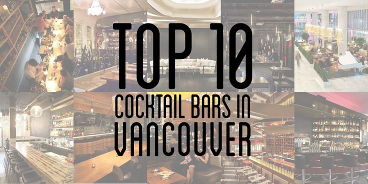 Top 10 Cocktail Bars in Vancouver: A bartender's guide