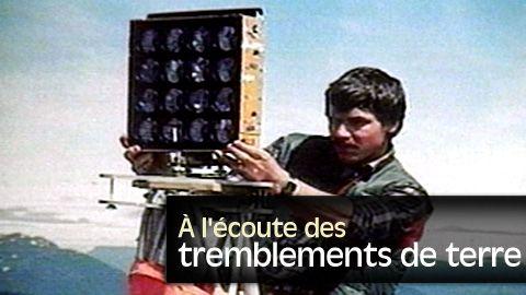 Archives de Radio-Canada
