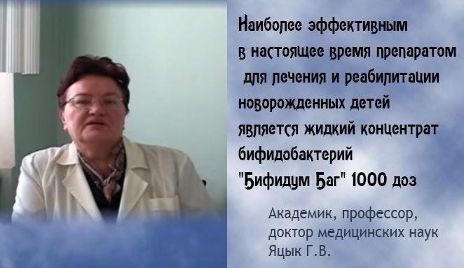 Пробиотик, который разрешен и рекомендован новорожденным. От коликов, дерматита и запоров! http://beremenaia.ru/