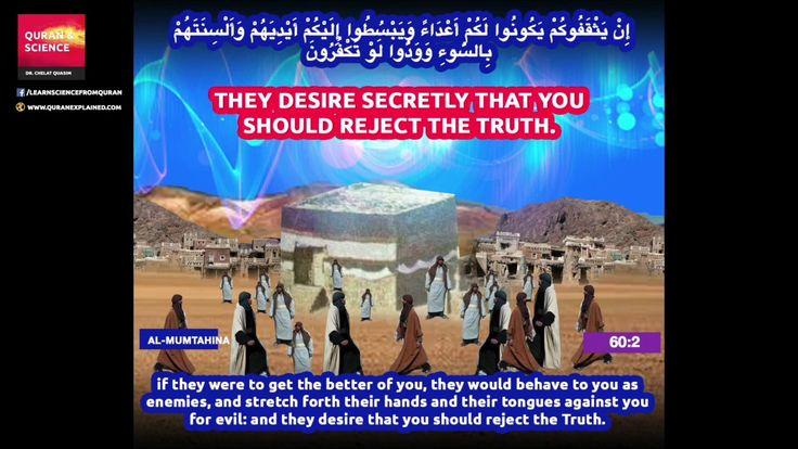 Quran English translation (Chapter 60:1 - 60:6) Surah Al Mumtahina