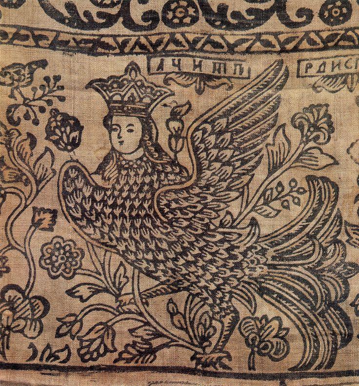 Набойка.Конец 17 века.Центральная Россия