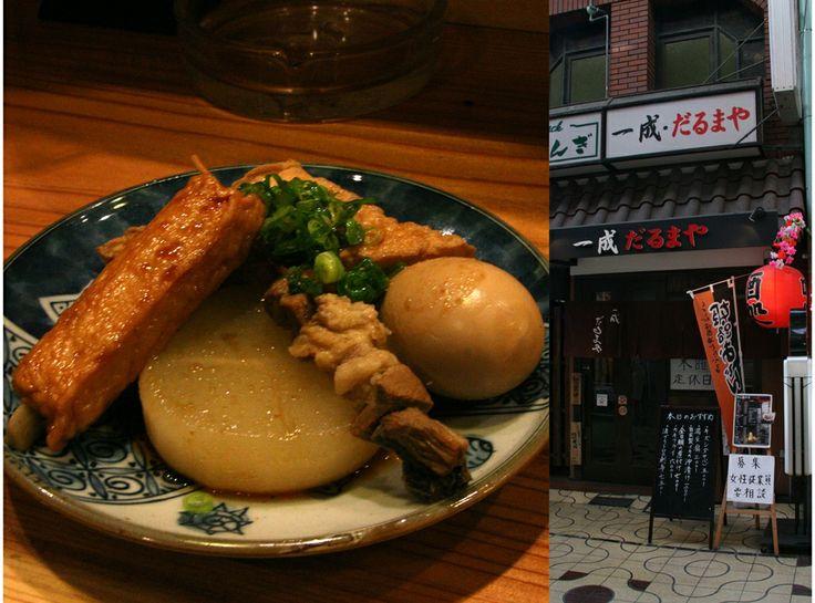 姫路では、おでんを生姜醤油で食べる習慣があります。おでんに生姜醤油をかけるという文化は姫路を中心に加古川~相生あたりまでの、ごく限られた地域の食べ方でした。2006年に町おこしの一環としてブランド化し、今では姫路のご当地グルメとして食べられています。現在50店舗以上のお店でおでんが食べられますが、一成だるまやさんは、朝9時から夜9時までの間、年中姫路おでんがいただけるお店です。多種類の具材が楽しめ、生姜醤油で頂く姫路おでんは絶品です。また、「ひねぽん」と言う、親鳥の身をポン酢にあわせた料理もお勧めします。 【所在地】兵庫県姫路市駅前町277 【電話番号】079-285-2975 【営業時間】9:00~21:00 【定休日】木曜日 #Hyogo_Japan #Setouchi