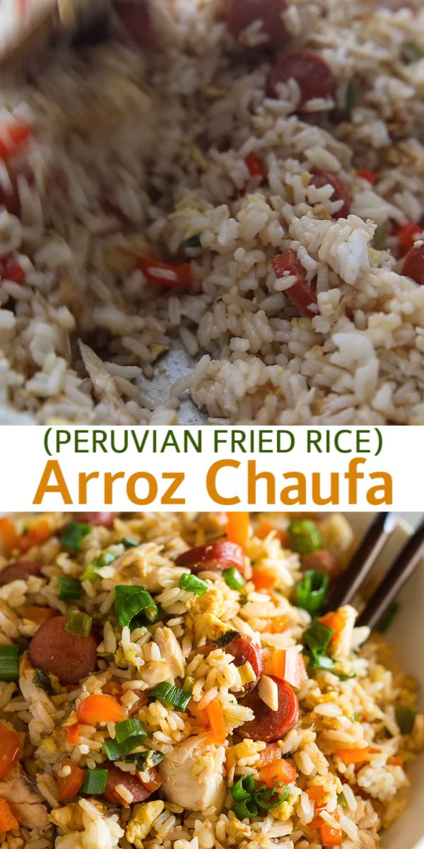 Arroz Chaufa is Peruvian Fried Rice made with rice, chicken, hot dogs, bell peppers, and onion in less than 20 minutes! It's delicious served as a main dish or a side dish, and is a great way to use leftover rice, meat and veggies.