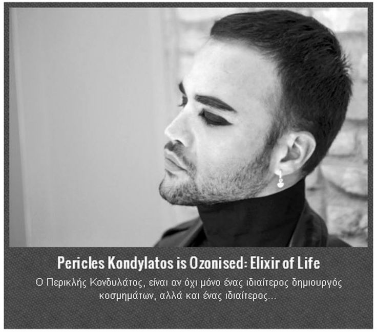 """Pericles Kondylatos is Ozonised !  Link: http://el.ozonweb.com/fashion/pericles-kondylatos-is-ozonised-elixir-of-life """"Elixir of Life"""" Posted on May 14, 2014 By Nelly (Fashion, Featured, Interviews, Ozonised) Συνέντευξη: Νέλλυ Σκουφάτολου - Φωτογραφίες: Joseph Alexiadis"""