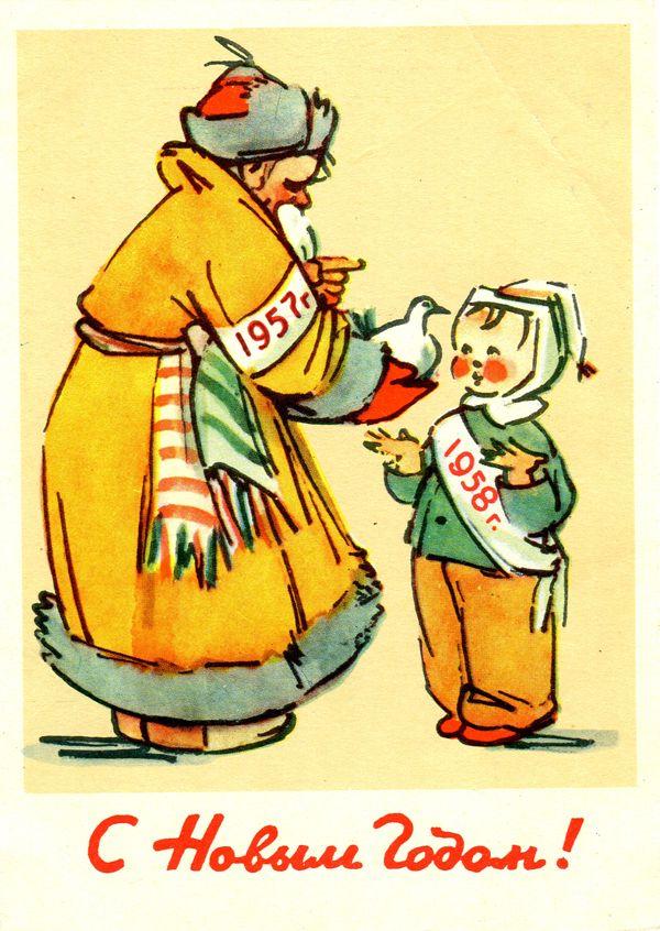 советские открытки с новым годом космос - Поиск в Google