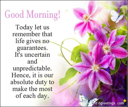 Make the day special for your loved ones and send them some good morning messages with the good morning greeting cards.