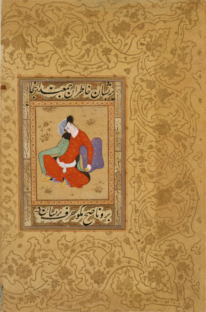 Iran, unknown artist (Iranian), Seated man in a red coat, ca. 1610, ink, opaque watercolor, and gold on paper