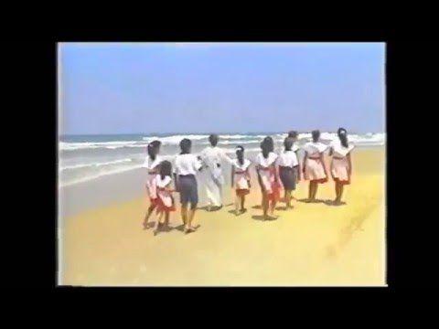 Turminha Ká Entre Nós - Pegadas Na Areia (1994)
