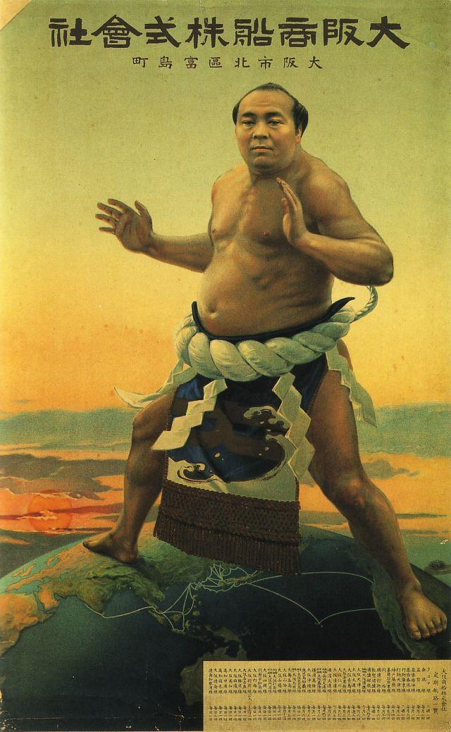 Vintage passenger ship poster -- http://pinktentacle.com/2010/05/japanese-steamship-travel-posters/