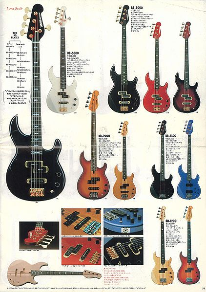 chronology yamaha guitars 50th anniversary guitars basses musical instruments products. Black Bedroom Furniture Sets. Home Design Ideas