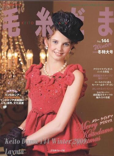 keito dama 毛系だま- 2009冬号 144 – picasa album iarna