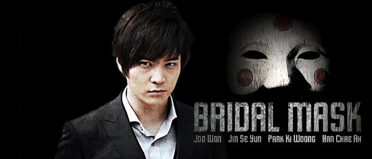 Watch popular Korean dramas for free, the best of kdramas