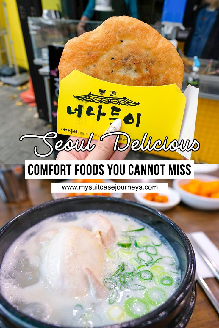 Korea's comfort foods that you cannot miss!