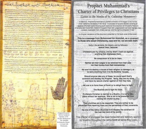 L'alliance du prophète Mahomet avec les moines du mont Sinaï