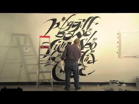 Letterforming: Creation of Viel zu Kurt by John Stevens