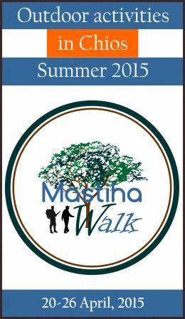 Mastiha walk 2015 Chios