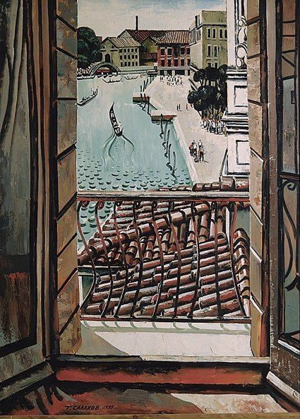 TahirSalahov-Window-View-1999.jpg (425×593)