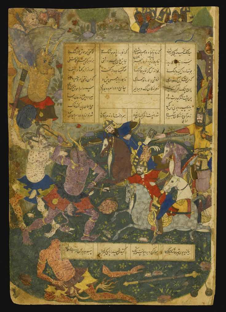 An illustrated and illuminated leaf from a manuscript of Firdausi's Shahnameh: Hushang Killing the Black Demon, Persia, Safavid, Qazvin or Mashhad, 988 AH/1580 AD | lot | Sotheby's