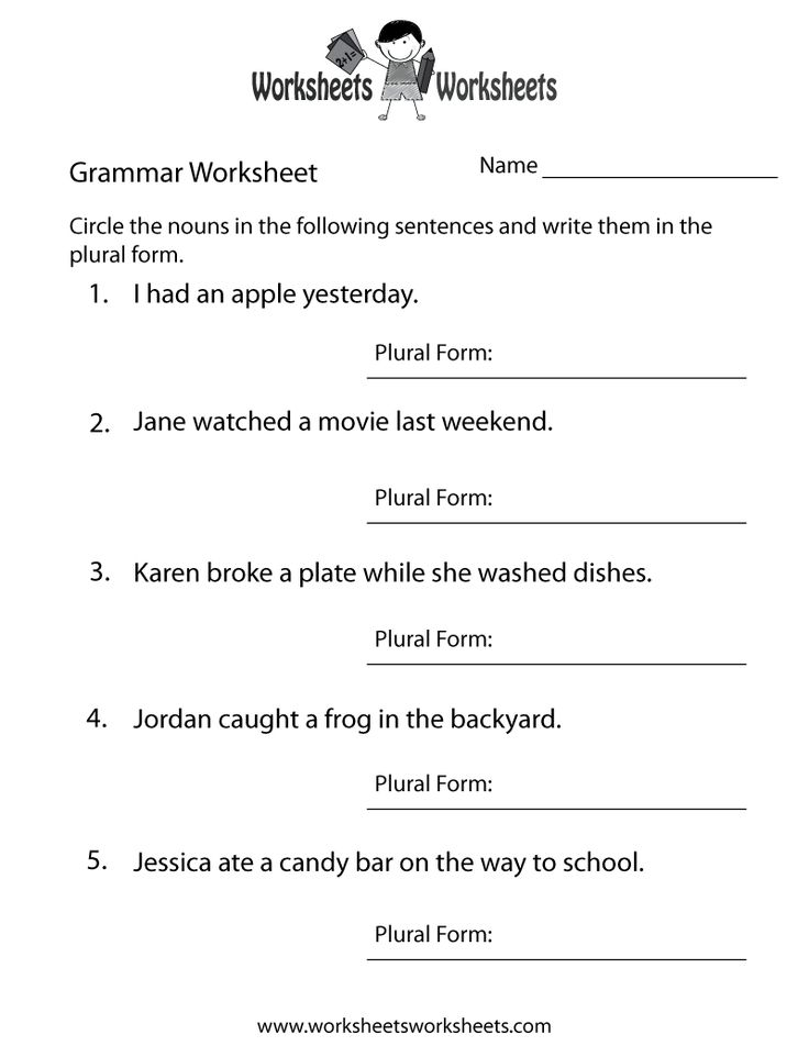 Dramatic image with printable grammar worksheets