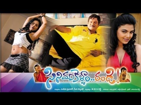 awesome Telugu Full Movie cinemaki veladam randi || Rajendra Prasad, Sona