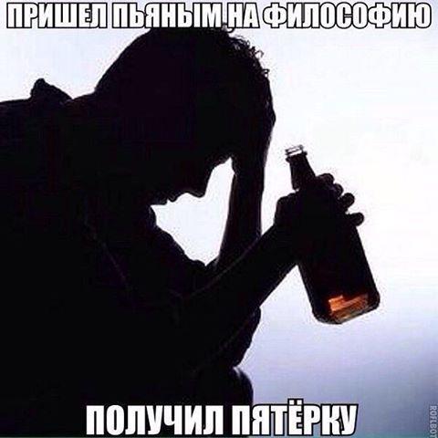 #Бухлишко #бухло #джек #джекдэниэлс #jackdaniels #виски #бар #паб #кафешка #вискисольдом #вискибар #алкоголь #напиткипокркепче #вискикола #алкогольныенапитки #философия #пьяный #пара #жизнь #коньяк #рюмка