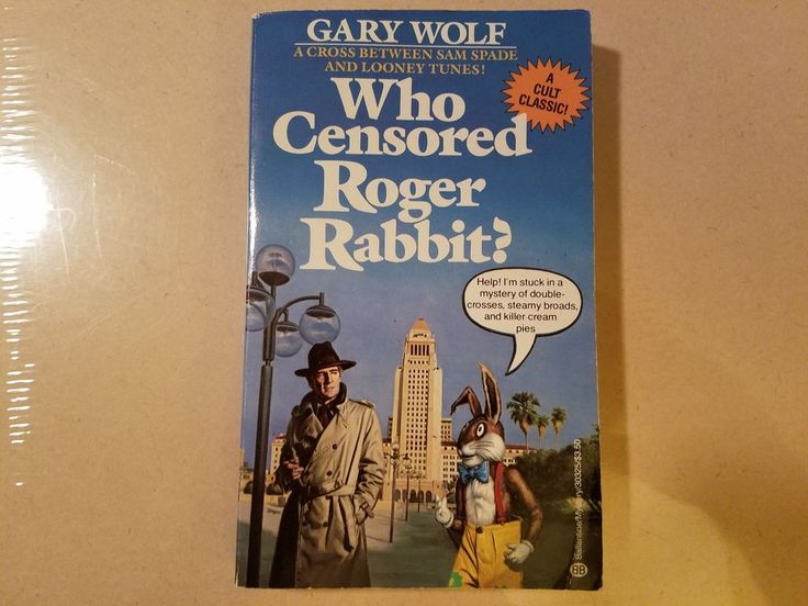 Who Censored Roger Rabbit Paperback 3rd Printing 1988 Used