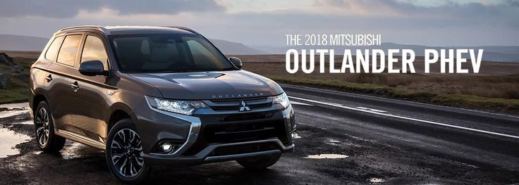 The 2018 Outlander PHEV is Officially Part of the Mitsubishi Lineup