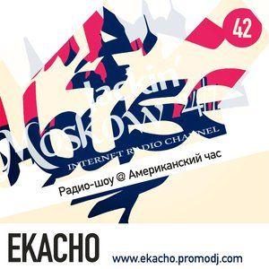 "Радио-шоу ""Американский час"". ★42 – Ekacho [Jackin' Brothers]"