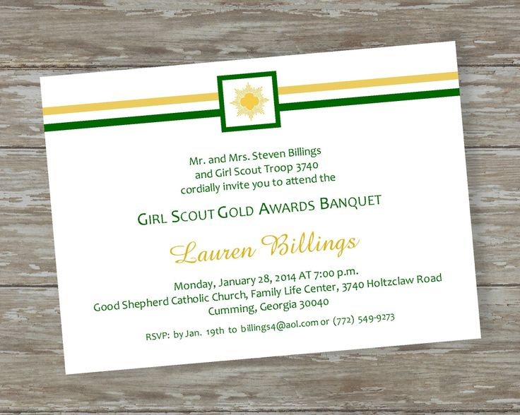 Girl Scout Award Ceremony invitations. Order the digital file from my ETSY shop or printed invitations at www.ItsAllAboutTheCards.com