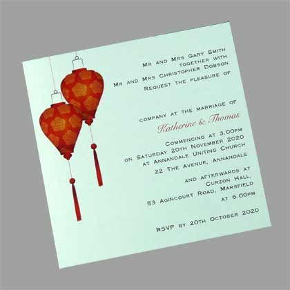 These Asian theme wedding invitations feature two Chinese lanterns. www.kardella.com
