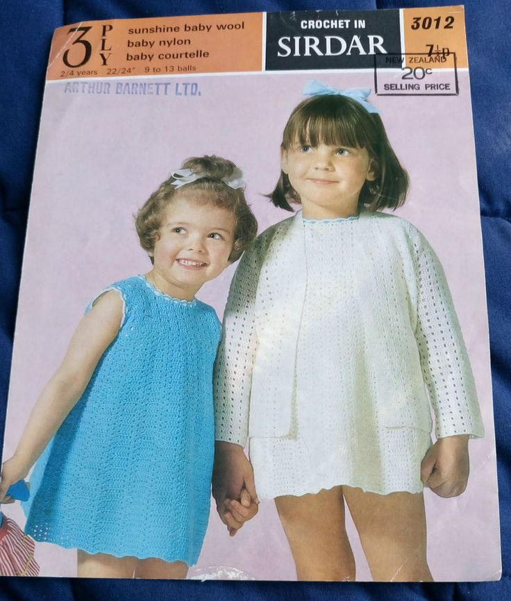 Crochet Girl's Dress & Jacket Sirdar 3012 vintage pattern 3 ply yarn #Sirdar