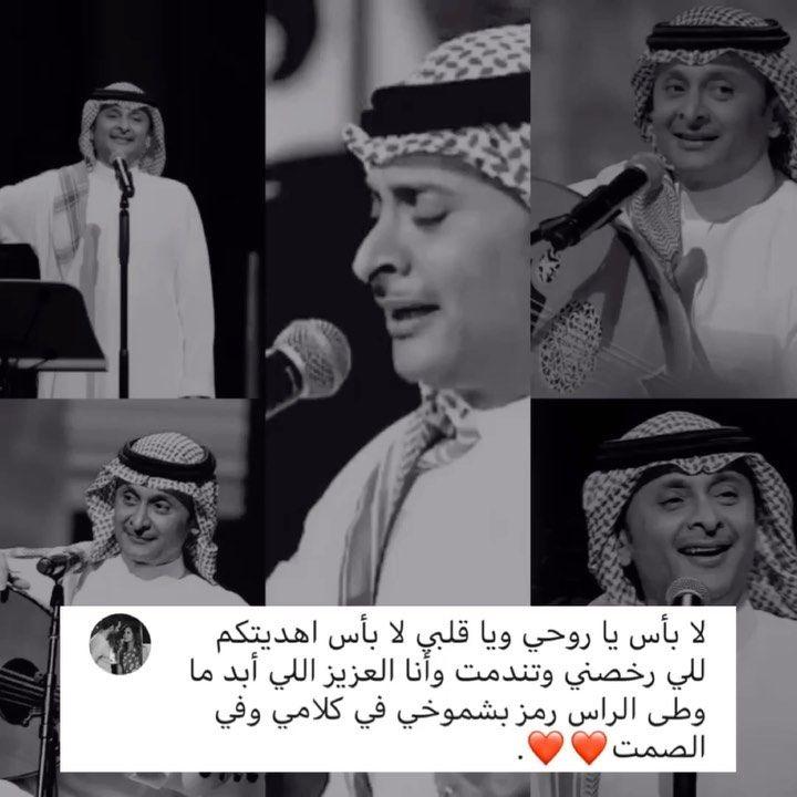 راكان ابن عبدالله On Instagram منششن او أختصار من الاكسبلور فولو Go9 1 Movie Quotes Funny Quran Quotes Inspirational Beautiful Arabic Words