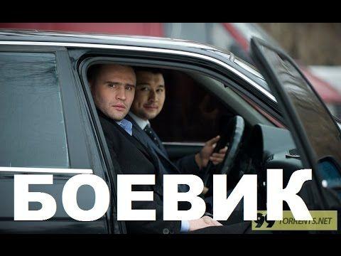 Новые Фильмы. Боевик Рекитир 2. Смотреть фильм онлайн бесплатно в хороше...