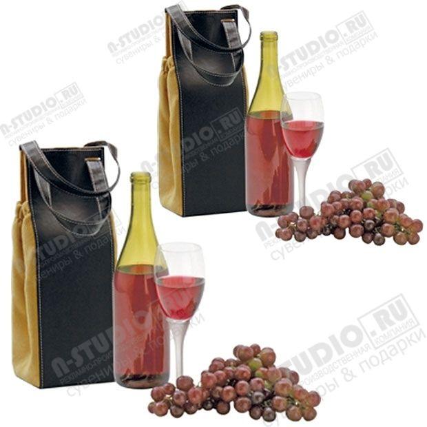 Кейс сумка для бутылки вина винные наборы под логотип оптом