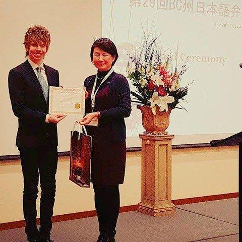 kevin.reynolds    今日は第29回BC州日本語弁論大会に参加しました。  弁論大会に準備する時間は足りないかと思いましたが、なんとか大失敗しないで済みました。結果は大学・上級第では3位でした。すごく嬉しいです!