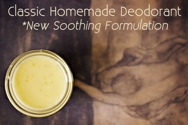 Soothing Homemade Deodorant ~ Okay, so here's how it goes, in a nutshell: You're going to infuse coconut and another oil (I used sunflower, but you can use sweet almond or avocado or apricot kernel, if you'd like) with calendula and chamomile. So you want to plan ahead for this one – it's going to take about two weeks.