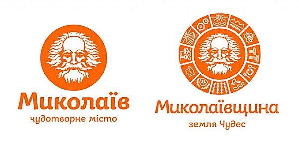 Новыми символами Николаевщины могут стать бородатый старик, ДНК и многогранник - Copyright https://news.pn