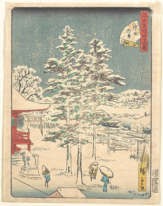 Kanda Temple Snow Japanese Woodblock Print by Utagawa Hiroshige