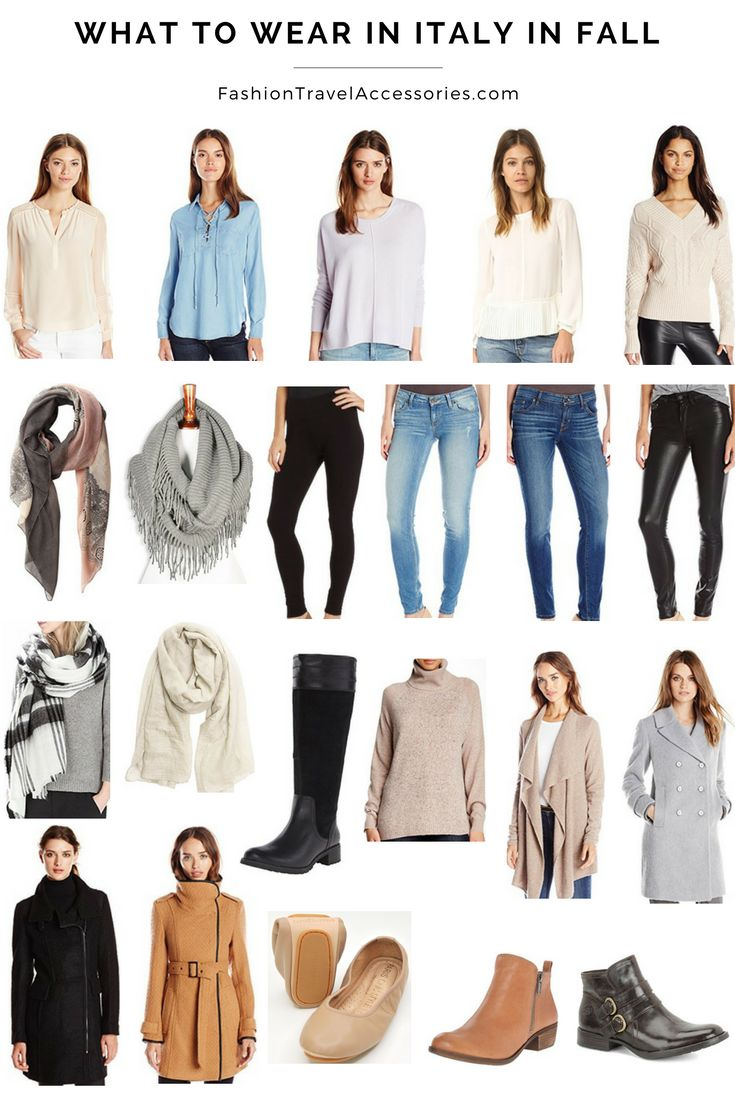 What to Wear in Italy in Fall? Chic, Comfortable & Stylish Outfits.