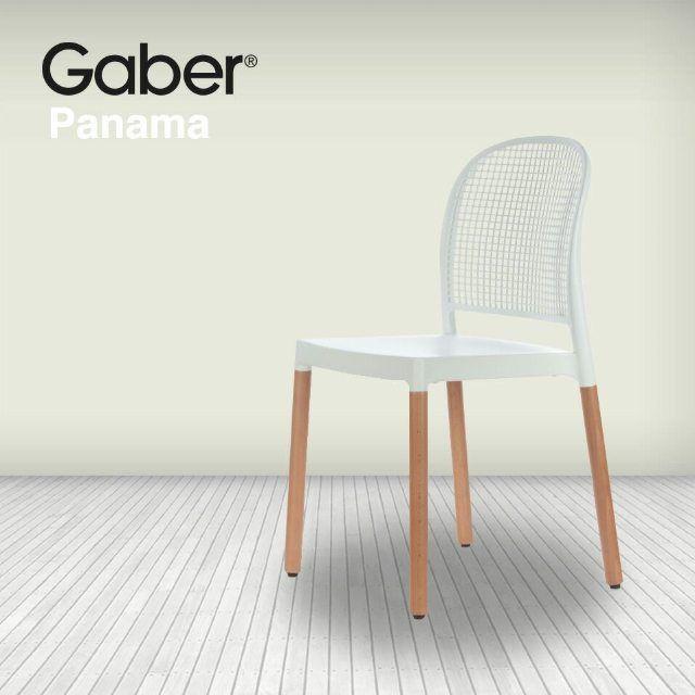 Panama de Gaber. Un nuevo look para tus espacios!  #decor #design